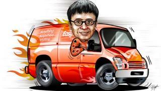 Chow Shing Yuk  easy van