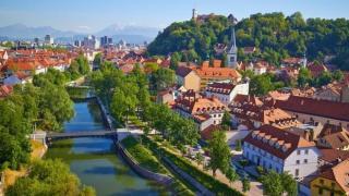 Vue Ljubljana