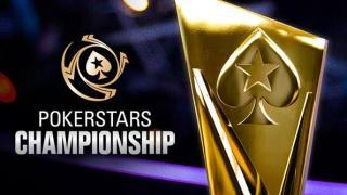 pokerstars championship informazioni date