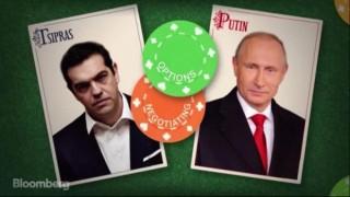 russia grecia poker