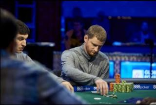 DAVID PETERS NLHE 2016 WSOP2