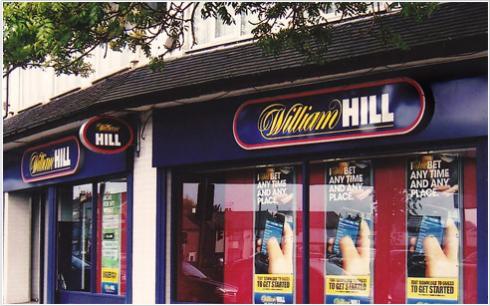 william hill negozi