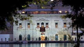 Casino di Venezia