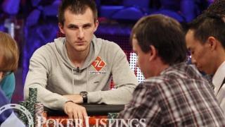 2507 Andrey Pateychuk